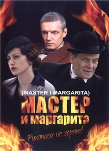 Kes tappis Meistri ja Margarita ning miks ta seda tegi? - Tartus